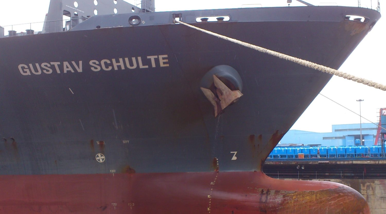 носовая часть судна