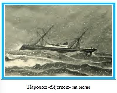 корабль