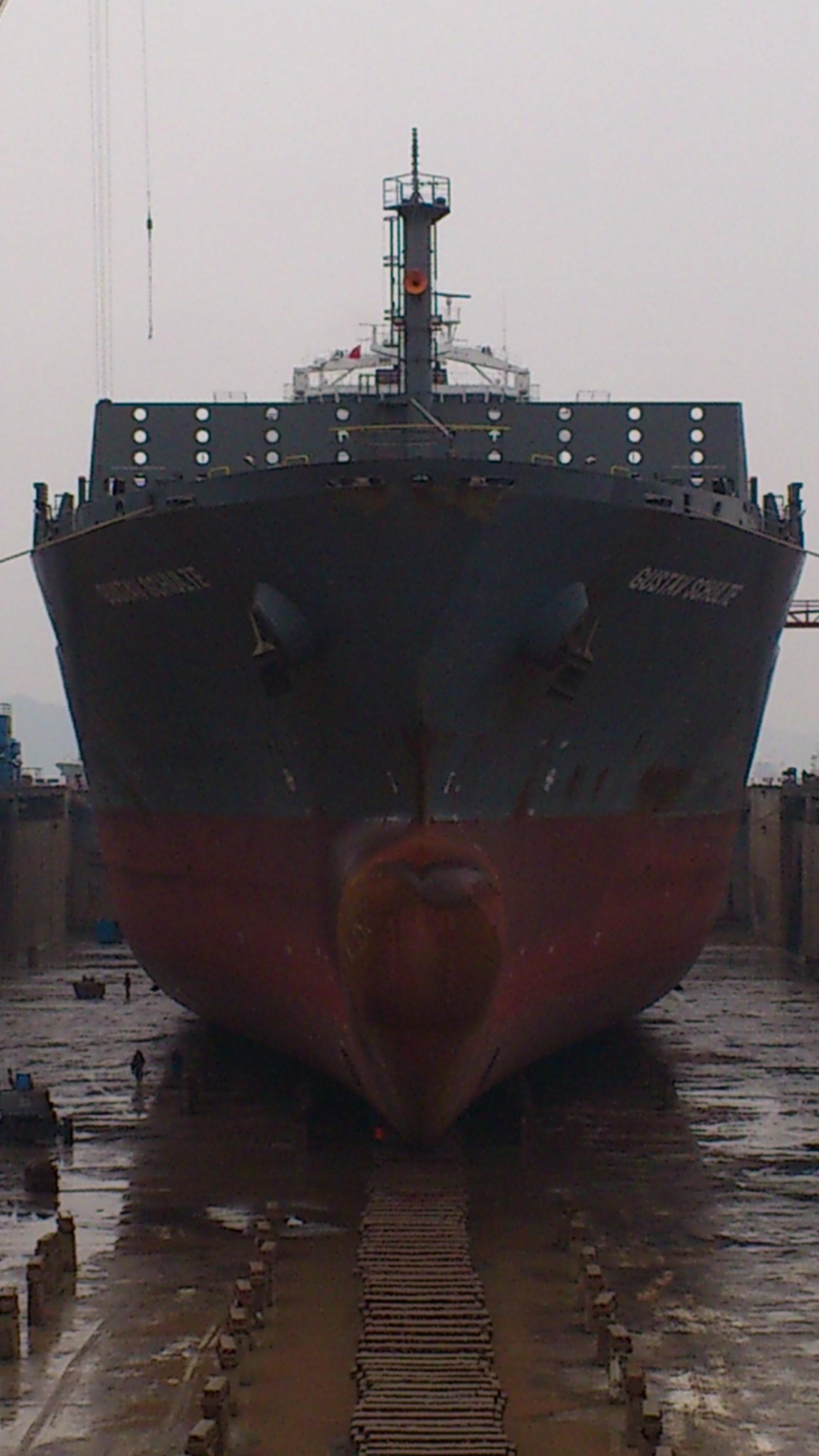 судно в доке