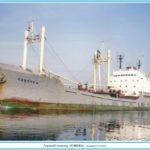 """Грузовой теплоход """"Повенец"""" (cargo ship Povenez)."""