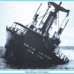 Паротурбоход Smith Voyager