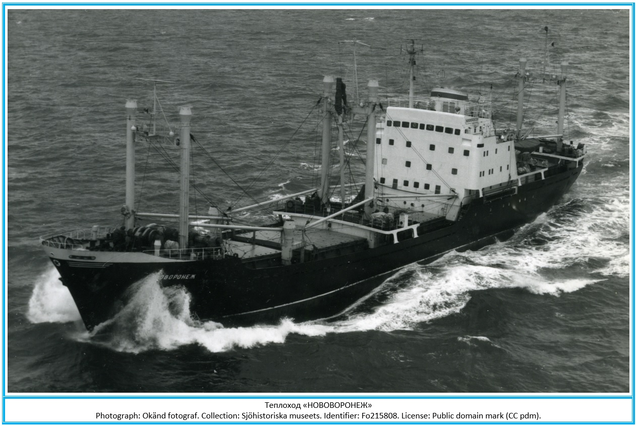 """Грузовой теплоход """"Нововоронеж"""" (cargo ship """"Novovoronezh"""")"""