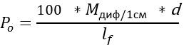 Формула силы реакции опоры