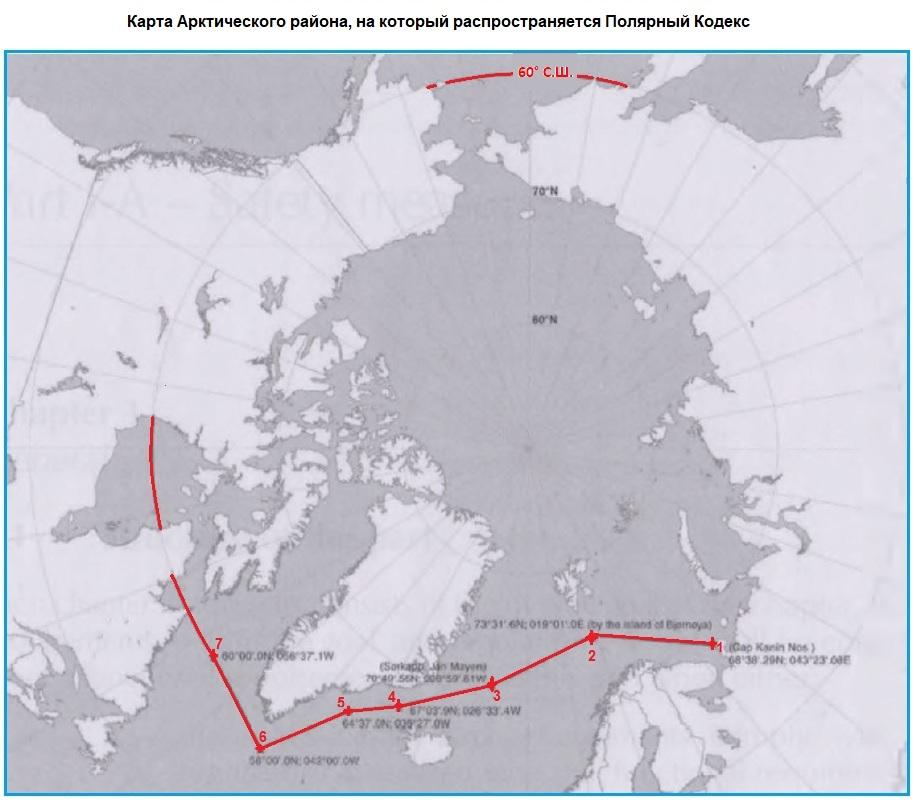 карта арктического района