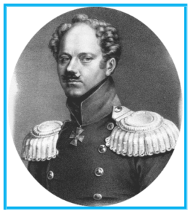 Бодиско Николай Андреевич