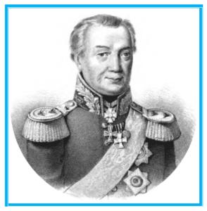 Карцов Пётр Кондратьевич