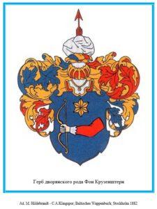 Герб дворян Крузенштернов