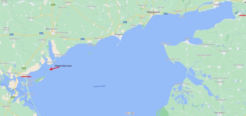 Карта Азовское море, Федотова коса