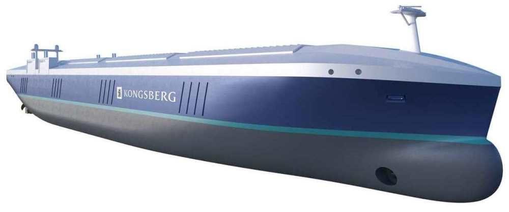 Автономное судно
